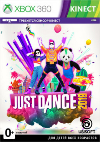 Microsoft Xbox 360 Just Dance 2019 (только для MS Kinect, русская версия)