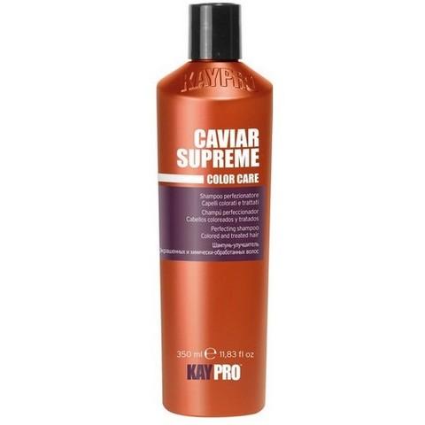Шампунь с икрой для улучшения окрашенных и химически обработанных волос KAYPRO ,350 мл