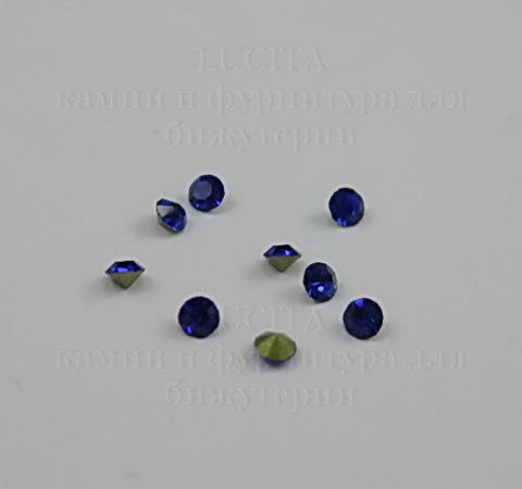 Стразы ювелирные (цвет - сапфир) 2,2 мм, 10 шт