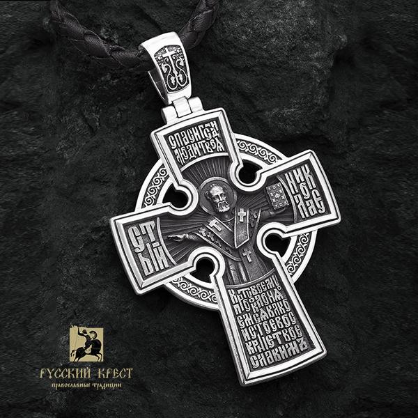 Православный крест Николай Чудотворец мужской.