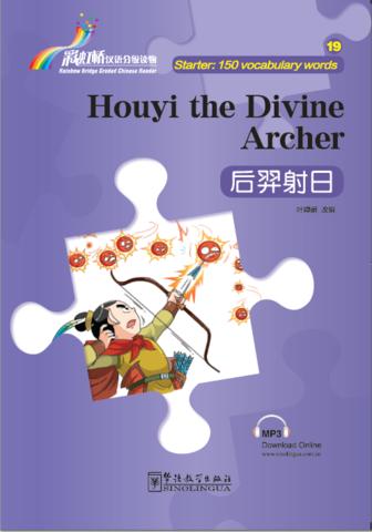 Rainbow Bridge Graded Chinese Reader:Houyi the Divine Archer