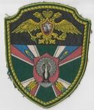 K10344 Шеврон нашивка Учебного пограничного отряда ФПС ФСБ  РФ г. Оболенск