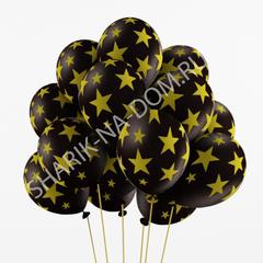 Воздушные шары Золотые звезды на черном
