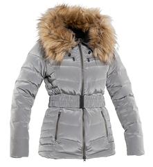 Куртка 8848 Altitude Joline Nougat женская