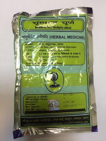 Shanti Kunj Bhringraj powder /  Бхринрадж порошок, 100 гр.