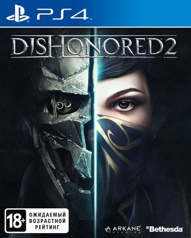 PS4 Dishonored 2 (русская версия)