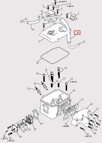 Трубка для лодочного мотора F9.8 Sea-PRO (9-30)