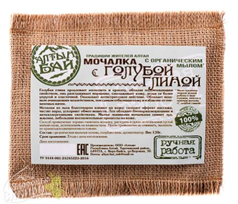Мочалка С голубой глиной с органическим мылом, АлтынБай, 130 г