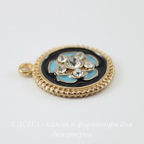 """Подвеска круглая с эмалью и прозрачными стразами """"Цветок голубой"""" 20х16 мм (цвет - золото)"""
