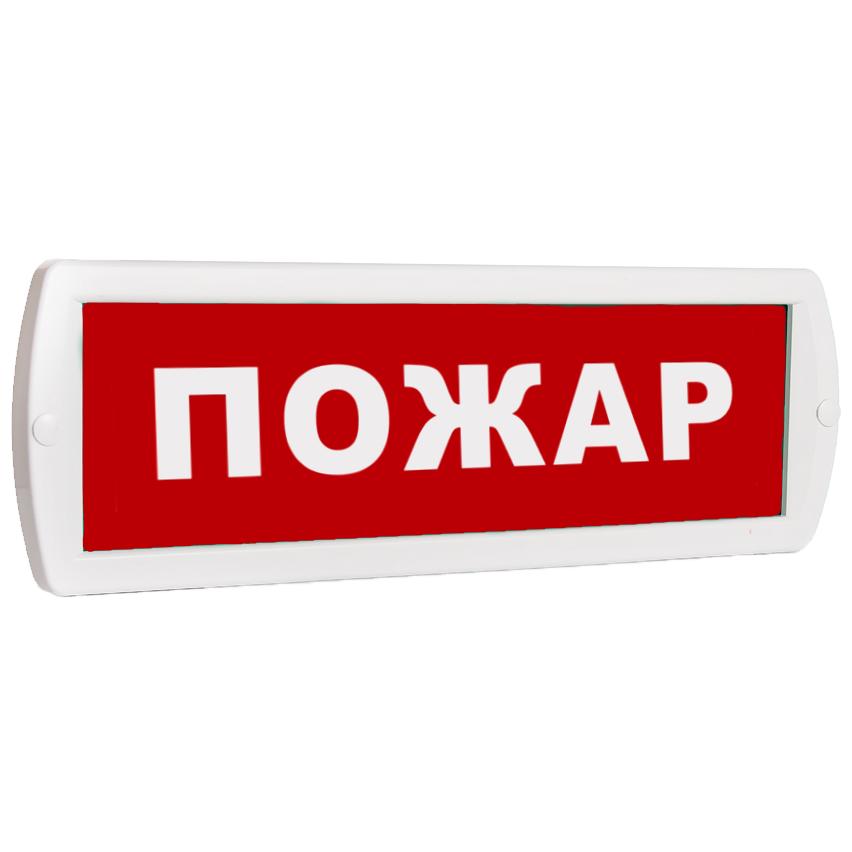 Пожарный световой и звуковой оповещатель Топаз-12/24-З