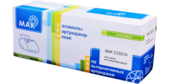 MAK №304A CC531A/Cartridge 318, 718, 418, 118, голубой (cyan), для HP/Canon