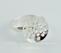 Основа для кольца с ситом 14 мм (цвет - серебро)