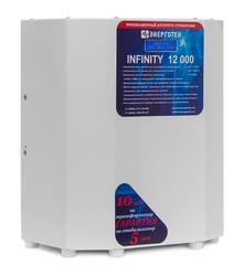Стабилизатор Энерготех INFINITY 12000