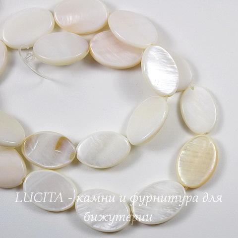 Бусина Перламутр (тониров), овальная плоская, цвет - белый, 15х10 мм, нить