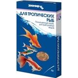 Зоомир Корм для тропических рыб (хлопья) 15 г. (коробка) (535)