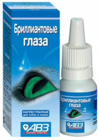 Diamond eye drops eye drops for dogs & cats 10ml