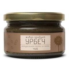 Урбеч из семян чиа, 225 гр. (Живой продукт)