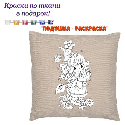 022_7550 Подушка-раскраска