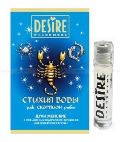Женские духи с феромонами на масляной основе DESIRE Скорпион 5 мл