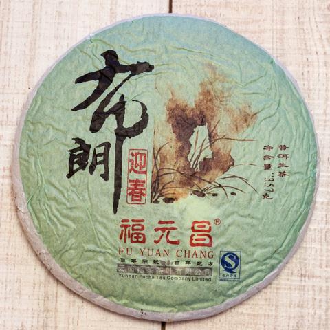 Фу Юань Чан Булан Шань Шен Бин, 2011, 357 г