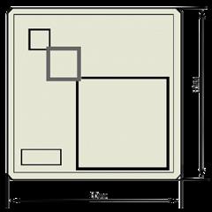 Считыватель карт SR-R121
