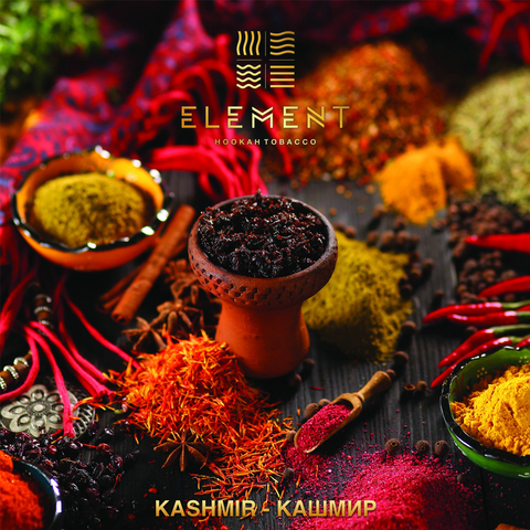 Табак Element 100г - Kashmir (Земля)