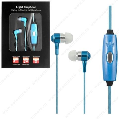 Наушники Light Earphone проводные с микрофоном голубые