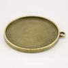 Сеттинг - основа - подвеска для кабошона или камеи 30 мм (цвет - античная бронза)