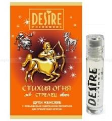 Женские духи с феромонами на масляной основе DESIRE Стрелец 5 мл