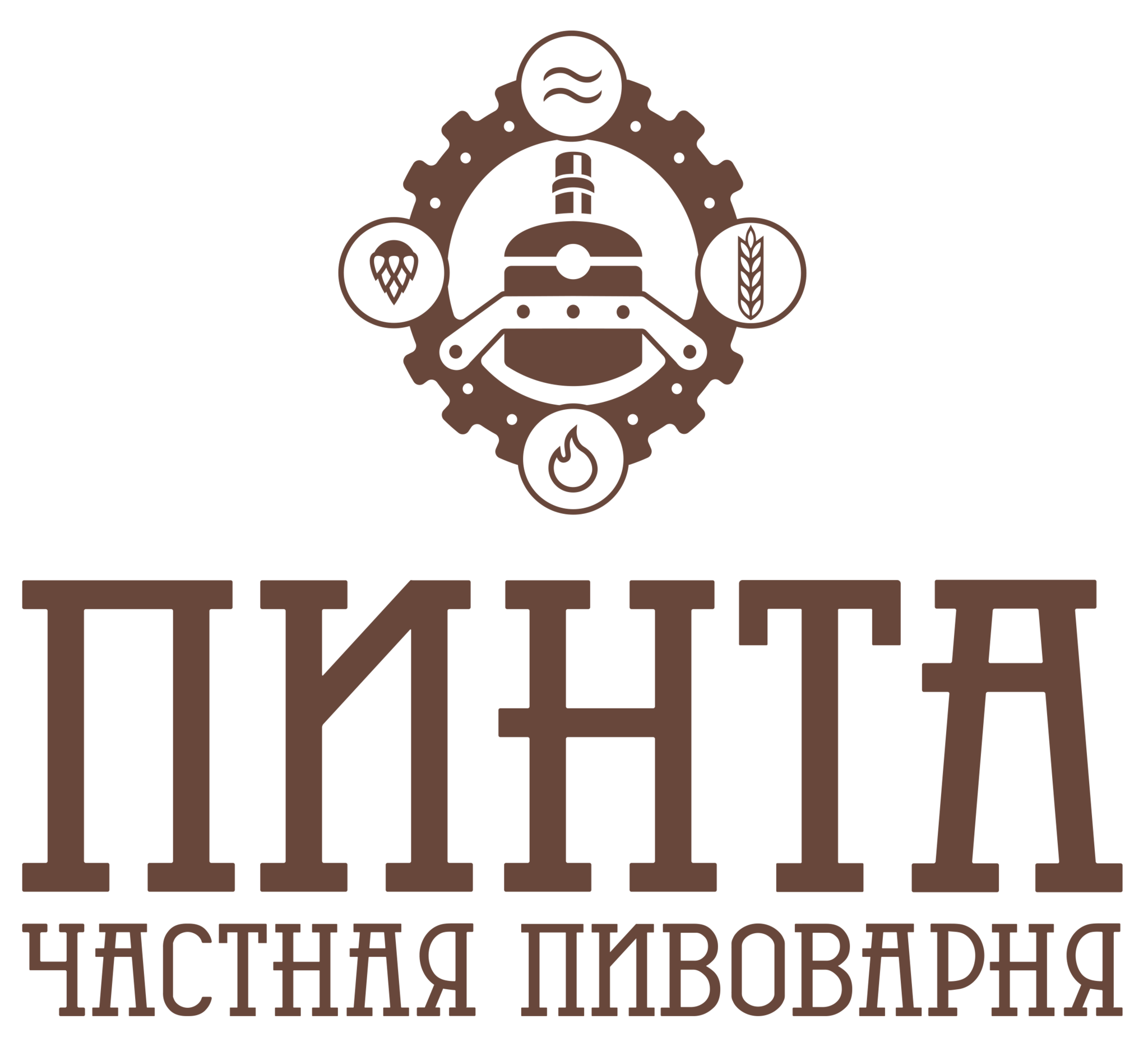 https://static-eu.insales.ru/images/products/1/5681/127899185/pinta_пивоварня.png