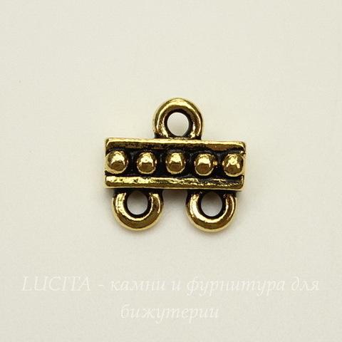"""Коннектор TierraCast """"Бусинки"""" (1-2) 10х10 мм (цвет-античное золото)"""