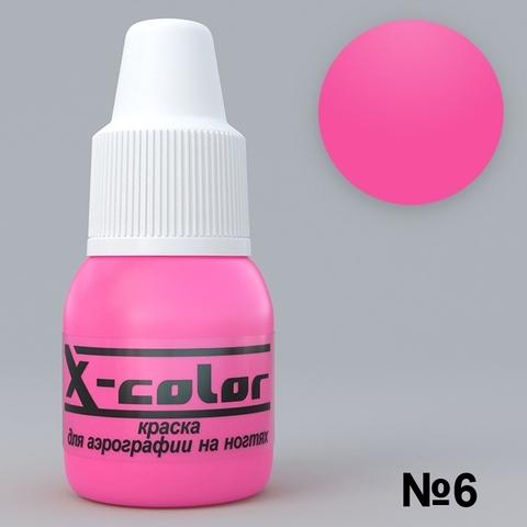 Краска для аэрографии №6 - Фламинго 5мл