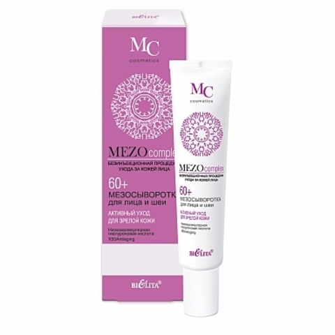 Белита Mezocomplex Мезосыворотка для лица и шеи 60+ Активный уход для зрелой кожи  20мл