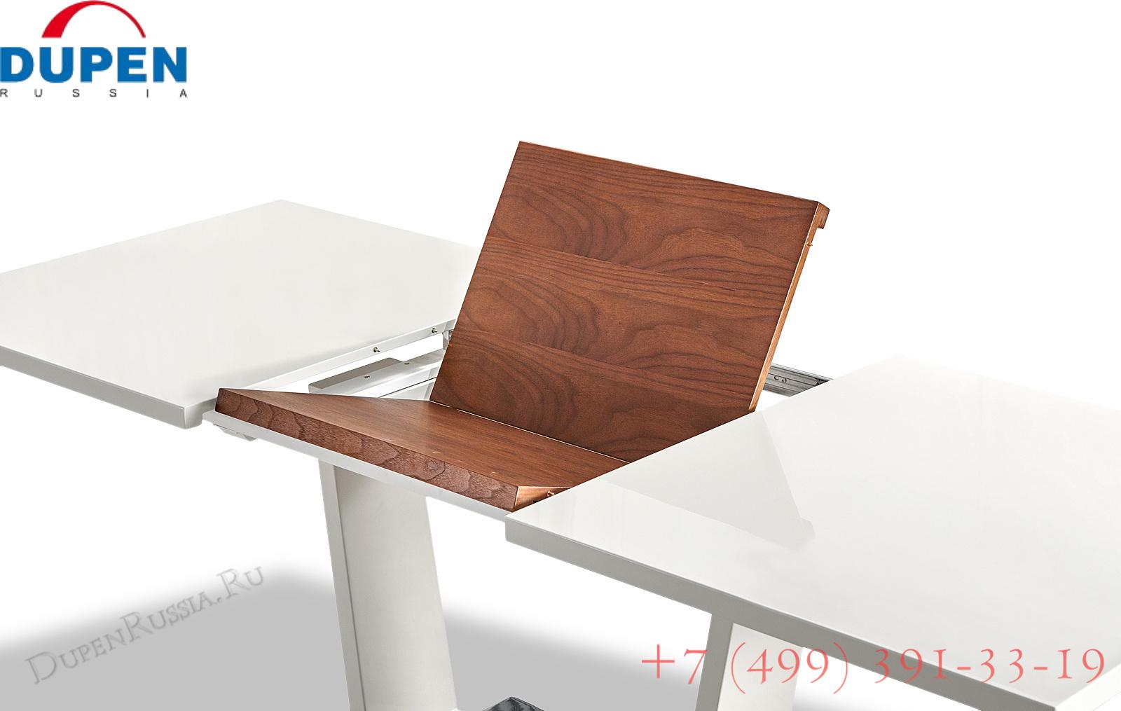 Стол ESF T1687 Кремовый/Орех