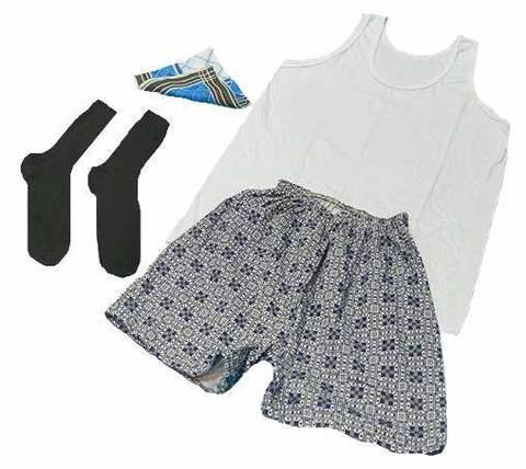 Комплект мужского белья (4 предмета)