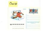 Почтовая открытка Card10