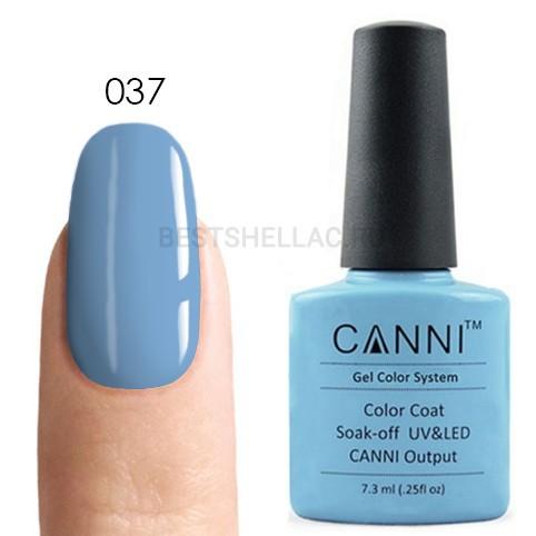 Canni Canni, Гель-лак 037, 7,3 мл 037.jpg