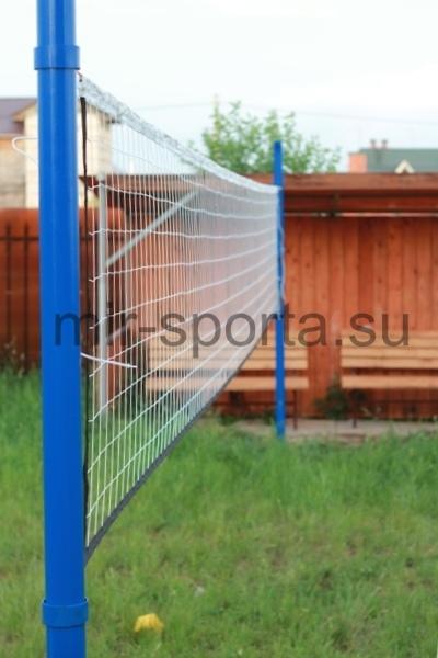 Волейбольная стойка синяя