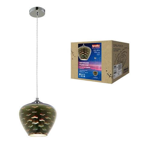 DLC-G447 E27 CHROME Светильник декоративный подвесной ТМ
