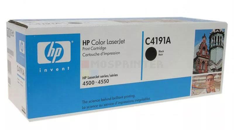 HP C4191A