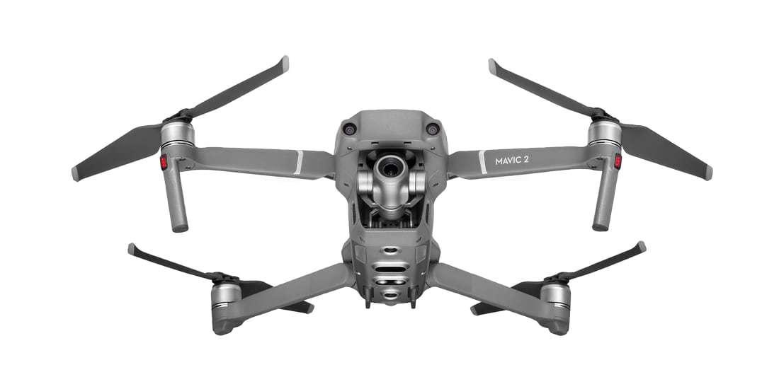 Квадрокоптер DJI Mavic 2 Zoom вид снизу