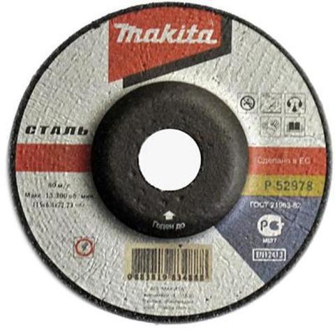 Шлифовальный диск для стали Makita 125х6х22,23мм (B-14401)