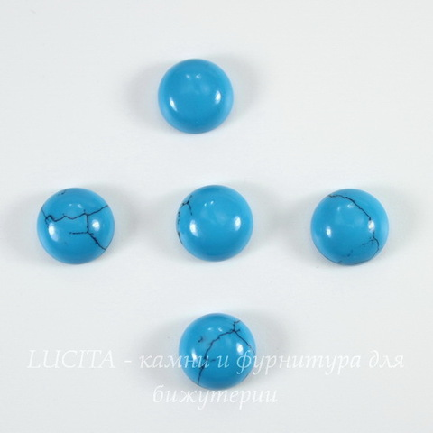Кабошон круглый Бирюза голубая (искусств), 8 мм