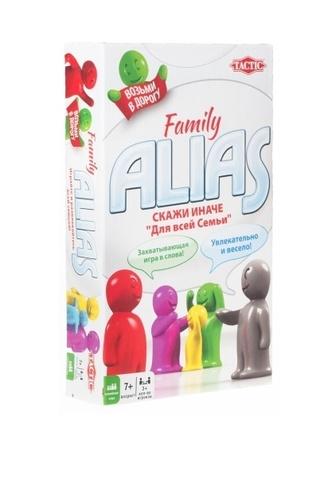 Настольная игра Скажи иначе для всей семьи (Alias Family Travel). Компактная версия 2