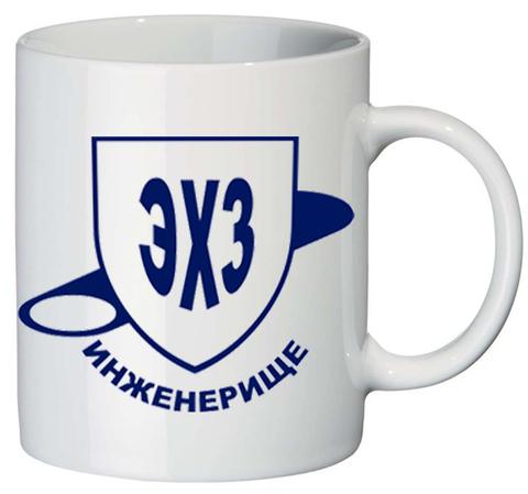 Кружка Инженер ЭХЗ