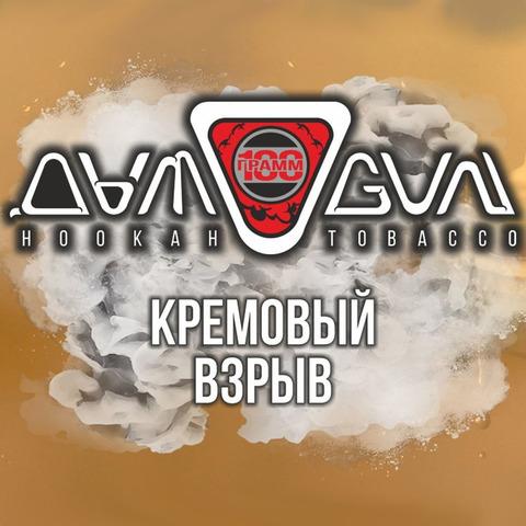 Табак Дымоган Кремовый взрыв 100 г