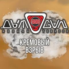 Табак Дымоган 100 г Кремовый взрыв