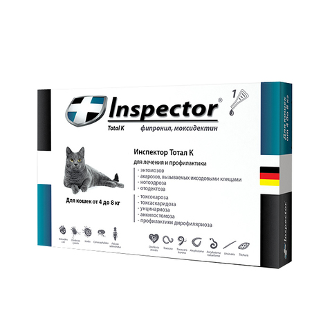 Inspector капли инсектоакарицидные для кошек от 4кг