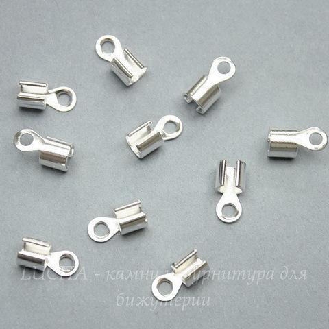 Концевик для шнура 3 мм (цвет - серебро) 10х5 мм, 10 штук