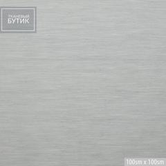 Бортовая ткань (150 г/м2)